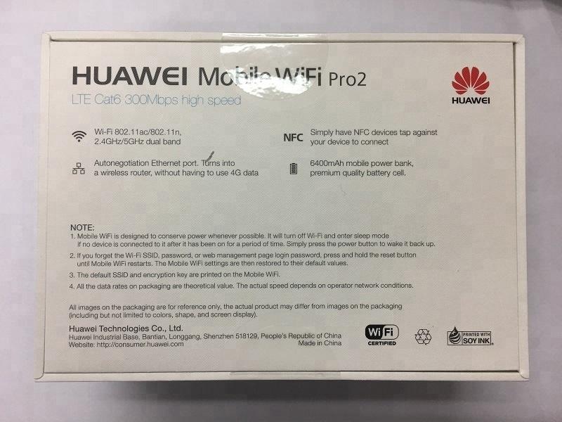 China Huawei Wifi, China Huawei Wifi Manufacturers and