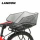 Hot Selling High Quality steel Bicycle rear Basket For Bike Storage