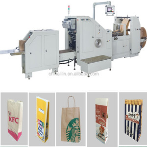 luxury paper shopping bag 1250S-450 fully automatic Sheet feeding paper bag making machine