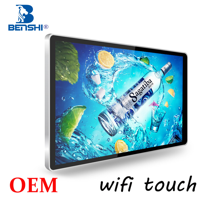 "22"" 32"" 37"" 43"" 47"" 50"" 55"" 65"" wall-hanging window/andriod touch type with wifi/3G function for shopping advertising in market"