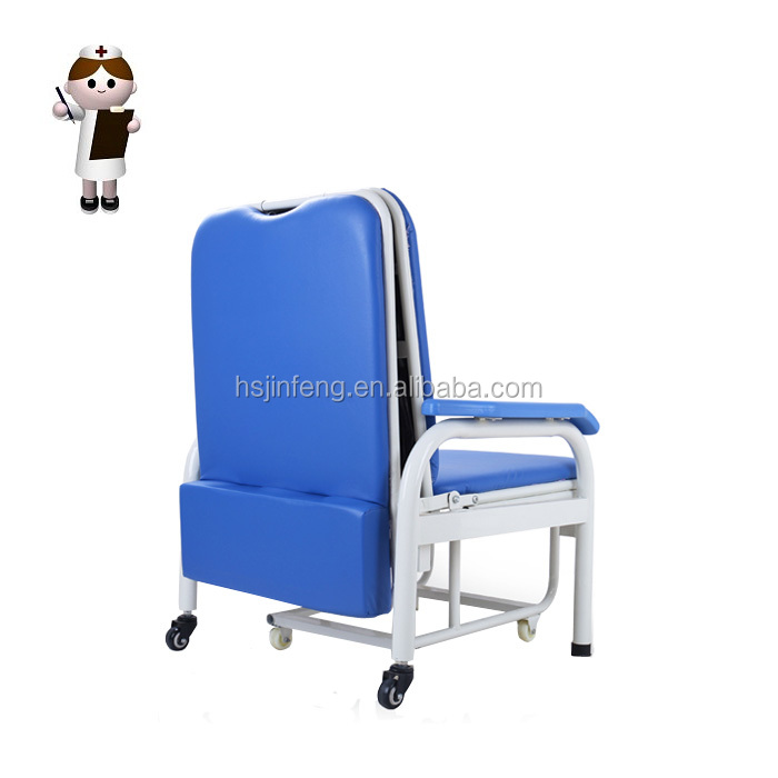 Hospital recliner chair bed,hospital sleeping room accompany chair