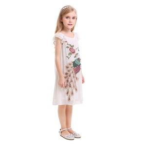 364b37f4a3a7 Wholesale Dresses Children