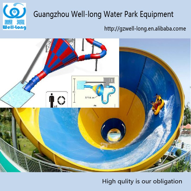 Large outdoor indoor used waterpark tube water slides Big trumpet slide for swimming pool