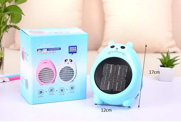 Cartoon Mini Usb Heater Fan Heater Buy Heater Fan Heater