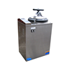 /product-detail/automatic-pulse-vacuum-vertical-steam-autoclave-60496577796.html