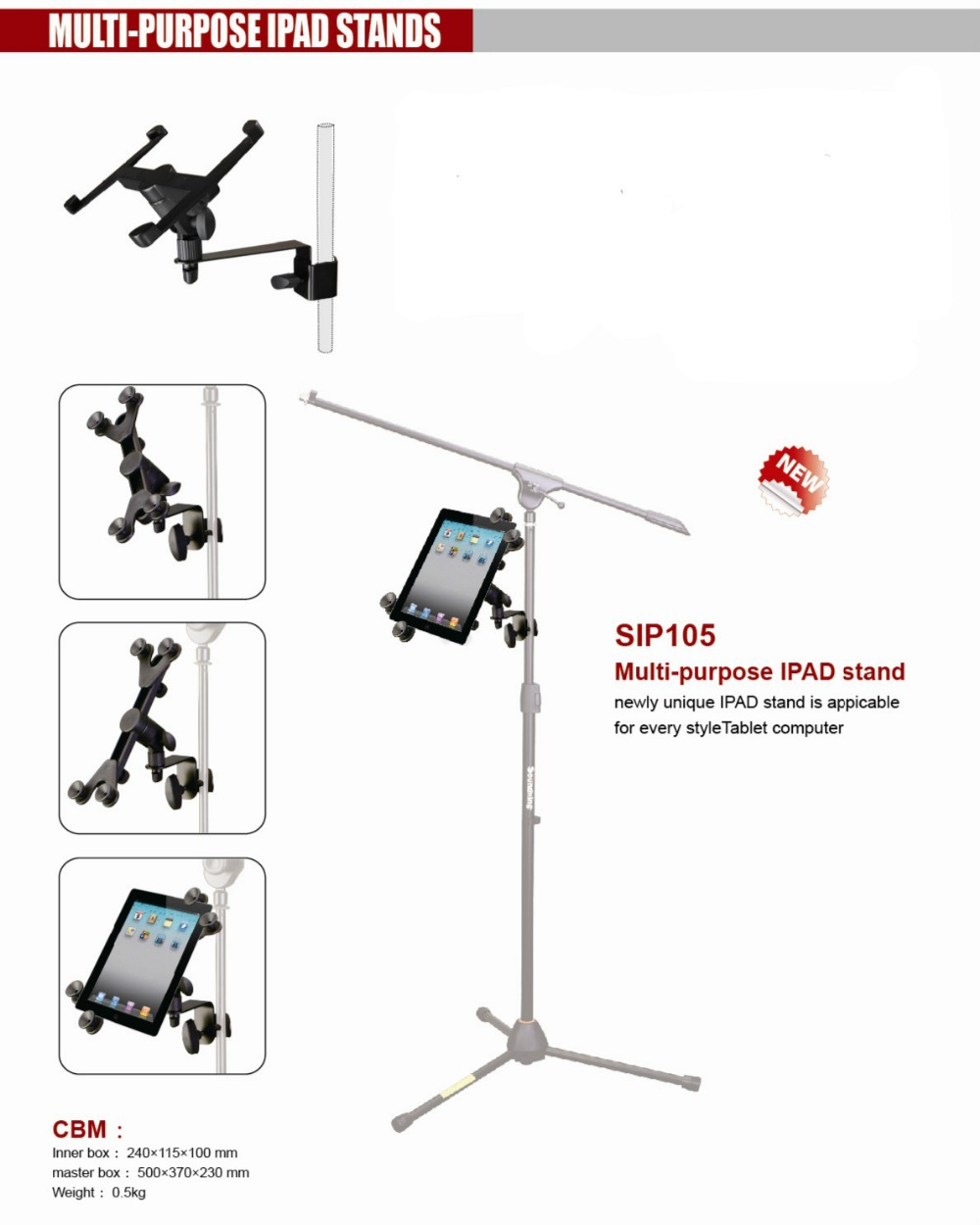 Multi-purpose IPAD Stand SIP103/104/105