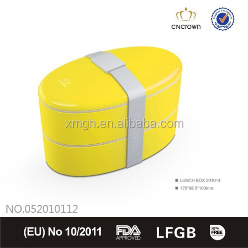 Yellow 2 layers lunch box brand new