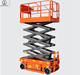 12m electric scissor lift platform strong quality