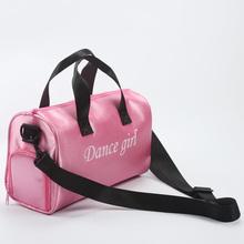 2f51a98b2162 Dance Bag