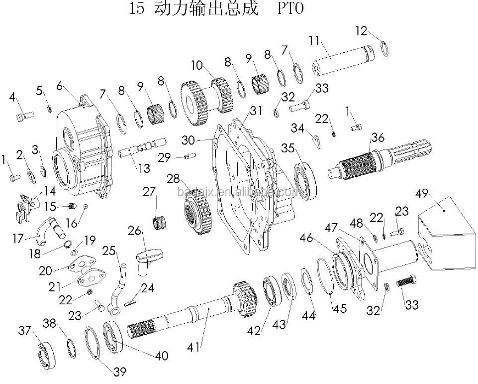 pto  u0026 supply dongfeng df240 df244 df250 df254 tractor