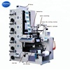 DEPAI 5 color 320mm Width Sticker Flexo Printing Machine Press For Sale