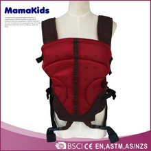 2015 best choice for baby leather baby carrier