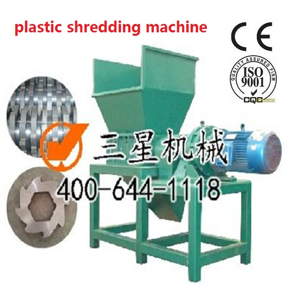 new condition waste plastic shredder for pu foam scrap with CE&ISO