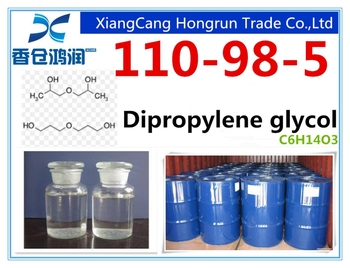 Global and china dipropylene glycol dpg