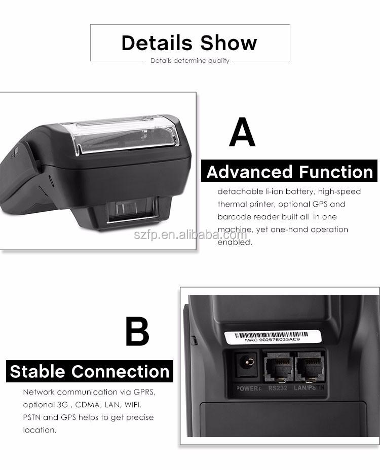 New Pos 8210 Linux Gprs Sms Printer Pos Terminal With Chip Card ...