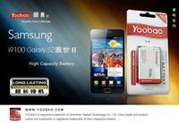 YOOBAO Extended battery for samsung galaxy S2 3300mAh