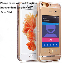 2017 new design multifunction cover intelligent bulk phone cases with call function for iphone 6 6s plus
