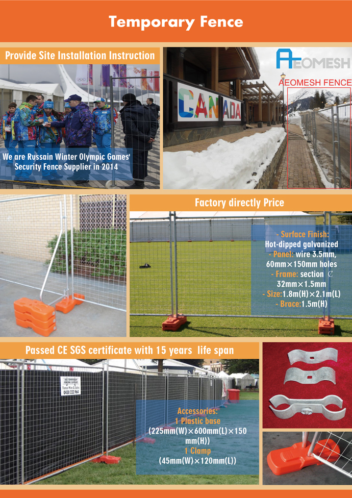 Made in Guangzhou Professional Factory Brace Temporary Fence