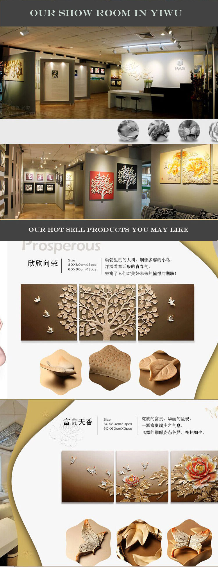 Factory price plastic wall murals wooden wall murals printable factory price plastic wall murals wooden wall murals printable wall murals amipublicfo Image collections