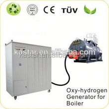 cheap water fuel produce hho generator for boiler