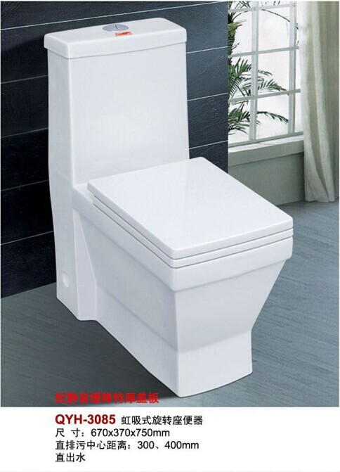 Royal One Piece Toilet Suppliers And Manufacturers At Alibaba