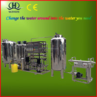 New price RO water filter/reverse osmosis water purification system, high quality China water treatment plant manufacture