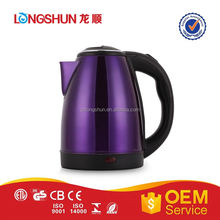 Cheapest 2016 new hotel superior 1.5 l stainless steel electric tea kettle