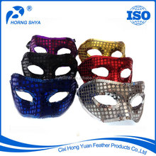 China Wholesale CM-1065 High Quality Wholesale Fashional Design Cheap Party Mask For Bar Party Masquerade, Colorful Plastic Mask