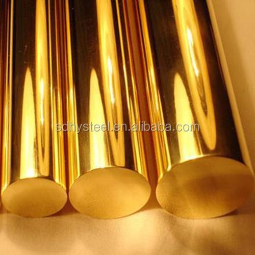 C46200 C46400 C46500 C47000 C48200 C48500 naval brass rod