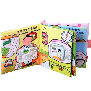 Colorful Children hard cover Art Paper Book