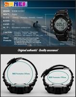 2016 Skmei Digital Watch Instructions Pedometer Watch Plastic ...