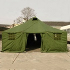 Surplus Tents South Africa Canvas Wall Tent Military Army Surplus Tents