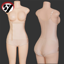 Colombia high quality Waist Tummy Body Shaper Belt Waist Slimming belt for women Body Shaper