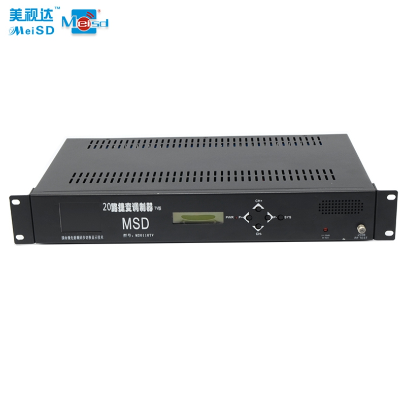 Catv Headend 20 Channels Analog Tv Rf Av Modulator