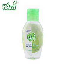 China Hand Soap Bacteria Wholesale Alibaba