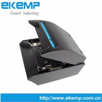 High Speed 82.5MM Optical Mark Reader Thermal Printer with Barcode Scanner