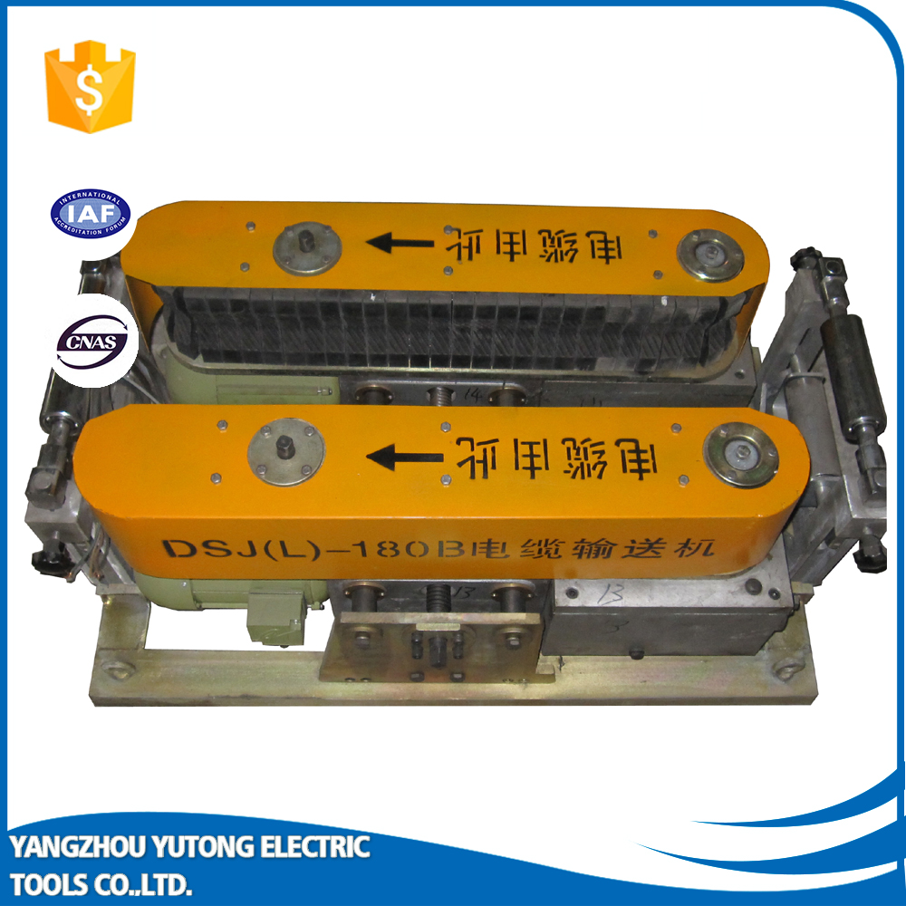 electric cable conveyor, cable pulling equipment, cable laying equipment