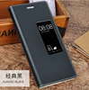 book style wallet case for huawei p10 flip case Genuine Leather protective case for huawei p10