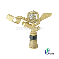 "Irrigation Full Circle Brass Impact Sprinkler with 3/4"" Male threads"