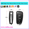 1920 x 1080 Full HD Car Key Camera with IR Light Motion Detection PQ193