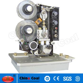 Automatic Hp-241 Hot Stamping Coding Machine
