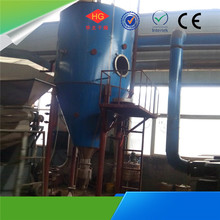 LPG Type Spray Dryer Machine