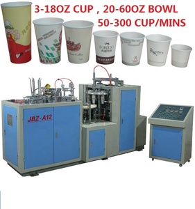 HERO BRAND Single Pe Tea Making Die Cutting Coffee Counting Drinking Recycle Paper Cup Forming Machine
