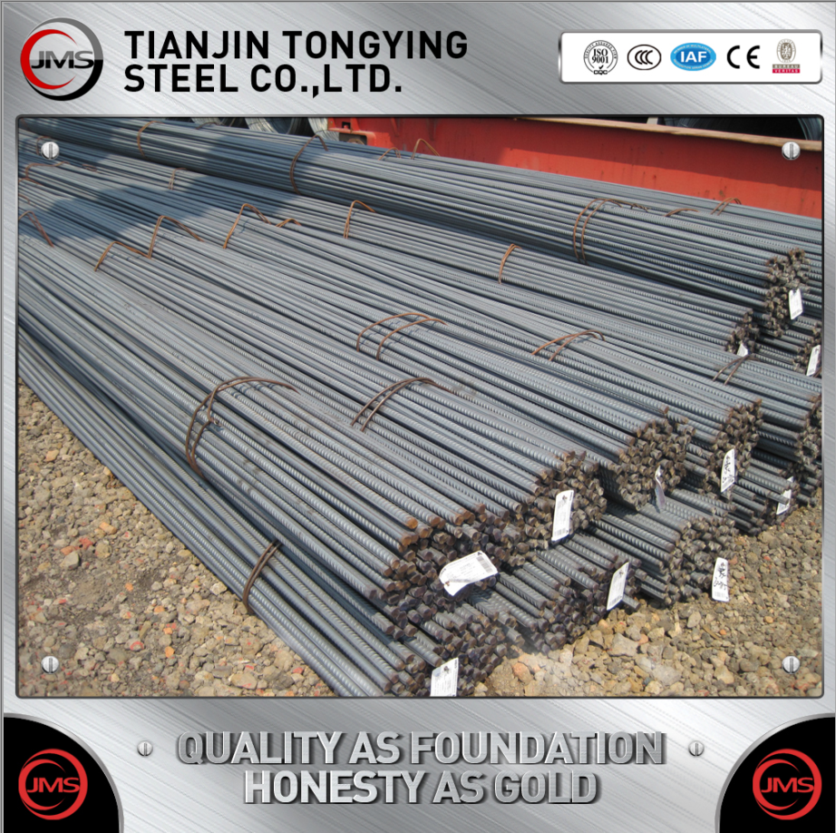 Mild steel bar price mild steel bar price suppliers and manufacturers at alibaba com
