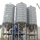 The digital cement silo price used for dry mix batching plant