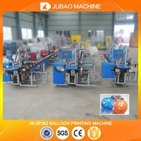whole plant service JB-SP302 balloon printing vending machine