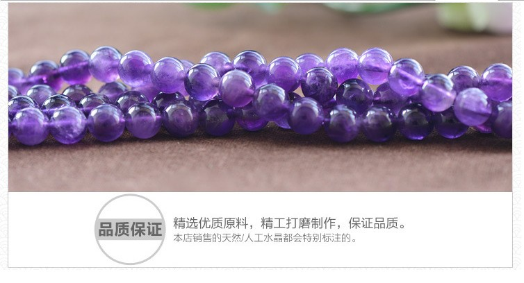 4 5 6 8 10 12mm natural crystal gemstone strand