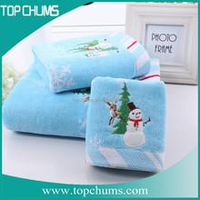 Yiwu Topchums Textile Co., Ltd. - Beach towel,bath towel