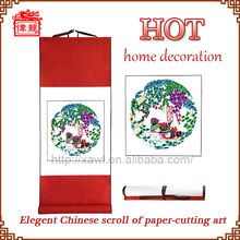 Oriental folk craft paper art perfect wedding decoration and gifts scroll paper-cut