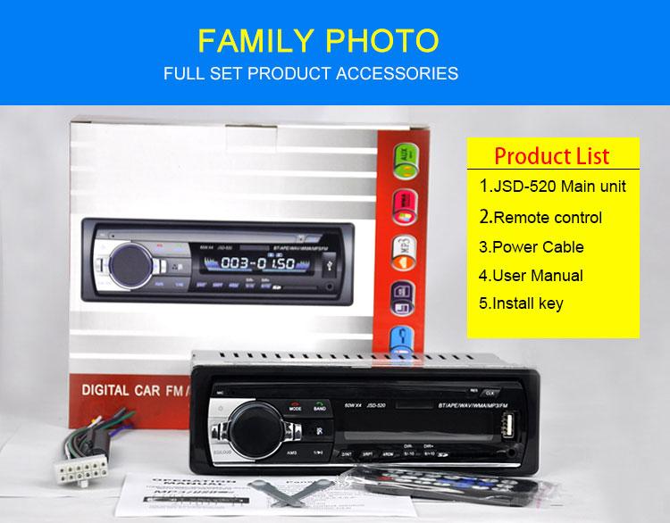Car Stereo Radio Audio MP3 Player USB FM AUX 1 DIN BT Remote 4x60W US